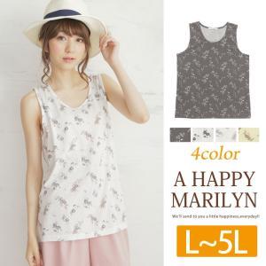 大きいサイズ レディース トップス 小花柄 タンクトップ インナー 夏 30代 40代 ファッション|marilyn