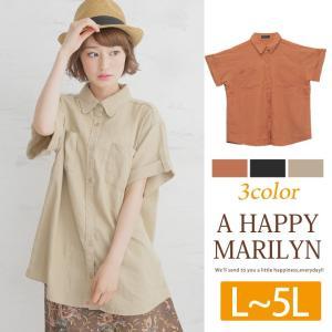 大きいサイズ レディース シャツ 半袖折り返し ワークビッグシャツ ブラウス トップス 夏 30代 40代 ファッション marilyn