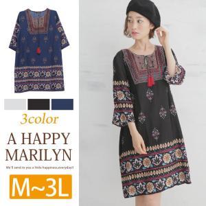 M〜 大きいサイズ レディース ワンピース 七分袖 胸元刺繍 エスニック柄 タッセルリボン ゆったり 秋 30代 40代 ファッション|marilyn