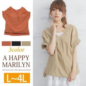 大きいサイズ レディース ブラウス 半袖 タックスリーブ シャツ トップス 夏 30代 40代 50代 ファッション|marilyn