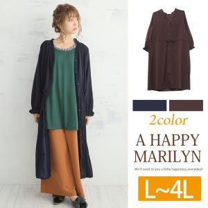 大きいサイズ レディース ワンピース ツイル 袖口フリル ウエストリボン シャツワンピ ガウンワンピ 夏 30代 40代 ファッション ゆったり 体系カバー|marilyn