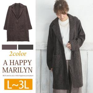 L〜 大きいサイズ レディース ジャケット テーラード ロング ニットソー 長袖 アウター ゆったり 秋 30代 40代 ファッション|marilyn