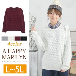 L〜 大きいサイズ レディース ニット 長袖 ケーブル編み プルオーバー セーター トップス 秋 30代 40代 ファッション|marilyn