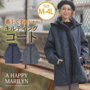 大きいサイズ レディース アウター 長袖 キルティングコート 中綿 キルト ロング丈 フード付 体型カバー 冬服 30代 40代 50代 ファッション|marilyn
