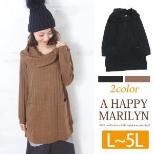 L〜 大きいサイズ レディース チュニック ケーブル ニット リボン風ネック ポケット 長袖 トップス 体型カバー 秋 冬 30代 40代 ファッション|marilyn