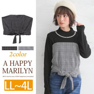 LL〜 大きいサイズ レディース トップス グレンチェック・ブロックチェック 2type ビスチェ ウエストリボン 冬 30代 40代 ファッション marilyn