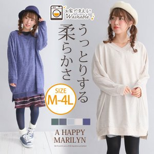 M〜 大きいサイズ レディース チュニック Vネック レーヨン混 おうちで洗える 柔らかニットソー 長袖 体型カバー 冬 30代 40代 ファッション|marilyn