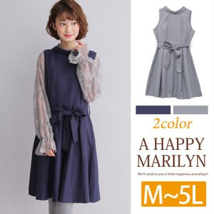 M〜 大きいサイズ レディース ワンピース 共布ウエストリボン付 ハイネック ノースリーブ 体型カバー 冬 30代 40代 ファッション|marilyn