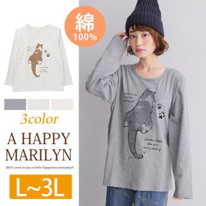L〜 大きいサイズ レディース トップス コットン100% ネコプリント 長袖 Tシャツ ロンT カットソー 冬 春 30代 40代 ファッション|marilyn