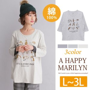 L〜 大きいサイズ レディース トップス コットン100% ネコプリント 七分袖 Tシャツ カットソー 冬 春 30代 40代 ファッション|marilyn