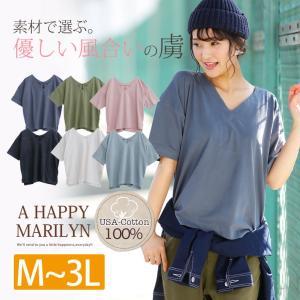 大きいサイズ レディース トップス 半袖 VネックTシャツ 綿100% USAコットン 裾スリット入 カットソー 体型カバー 春 30代 40代 ファッション|marilyn