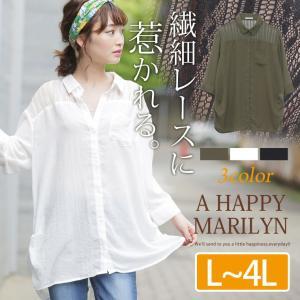 大きいサイズ レディース シャツ 七分袖 ロング丈 サイドタ...