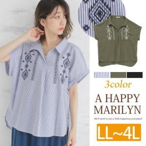 大きいサイズ レディース ブラウス スキッパーシャツ 半袖 エスニック刺繍 フロントタック トップス 体型カバー 夏 30代 40代 ファッション marilyn