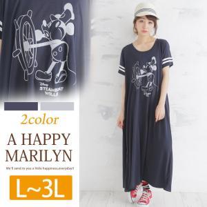 大きいサイズ レディース ワンピース 半袖 マキシ Disney ミッキー フロッキープリント ディズニー ミッキーマウス 体型カバー 夏 30代 40代 ファッション|marilyn