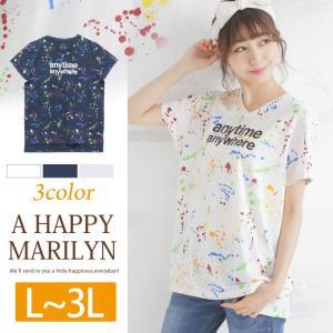 大きいサイズ レディース トップス 半袖 Tシャツ スプラッシュ ロゴプリント vネック カットソー 体型カバー 夏 30代 40代 ファッション|marilyn