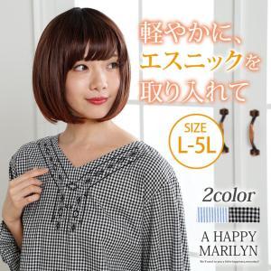 大きいサイズ レディース ブラウス 七分袖 キャンディースリーブ ストライプ/ギンガムチェック エスニック刺繍 シャツ トップス 夏 30代 40代 50代 ファッション|marilyn