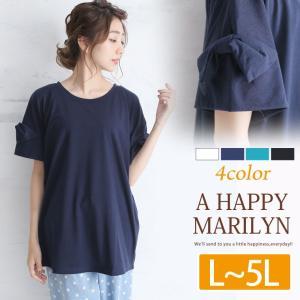 大きいサイズ レディース トップス 半袖 カットソー 袖リボン ドルマンスリーブ プルオーバー ゆったり 体型カバー 夏 30代 40代 ファッション|marilyn