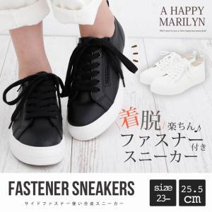 大きいサイズ レディース 靴 スニーカー サイドファスナー 合皮 シューズ 30代40代50代 ファッション|marilyn