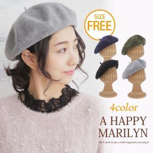 大きいサイズ レディース 帽子 ベレー帽 ウール混フラノ素材 女性用 体型カバー 秋 冬服 30代 40代 50代 ファッション|marilyn
