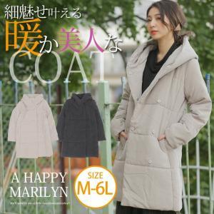 大きいサイズ レディース コート 長袖 中綿 フード付 ロング 細見え アウター 体型カバー 冬服 30代 40代 50代 ファッション|marilyn