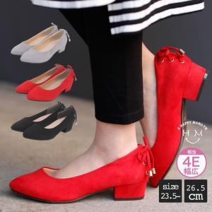 大きいサイズ レディース パンプス 4E 幅広 痛くない レースアップ ローヒール 3.5cm 靴 歩きやすい 外反母趾 春 30代 40代 50代 ファッション|marilyn
