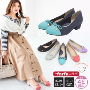 大きいサイズ レディース パンプス la fafa コラボ リボン 靴 4E 幅広 痛くない ヒール3.5〜3.8cm 春 30代 40代 50代 ファッション|marilyn