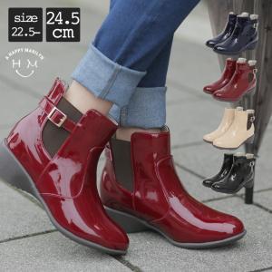 大きいサイズ レディース レインブーツ ショート 防水 抗菌消臭 サイドゴア おしゃれ 滑りにくい レインシューズ 靴 30代 40代 50代 ファッション|marilyn