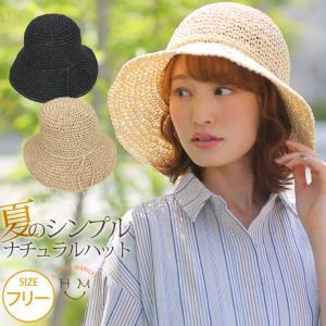 大きいサイズ レディース 帽子 麦わら UVカット 細編み ナチュラル ハット 体型カバー 夏服 30代 40代 50代 ファッション|marilyn