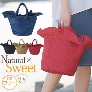 大きいサイズ レディース バッグ カゴバッグ ラッフル 巾着 サマーバッグ 夏服 30代 40代 50代 ファッション|marilyn