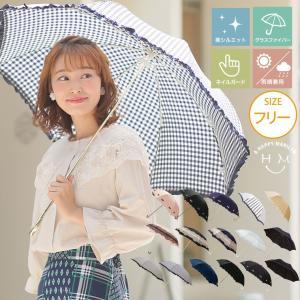 大きいサイズ レディース 傘 晴雨兼用 2段 折りたたみ傘 選べる柄 UVカット 雨傘 日傘 かさ カサ 夏服 30代 40代 50代 ファッション|marilyn