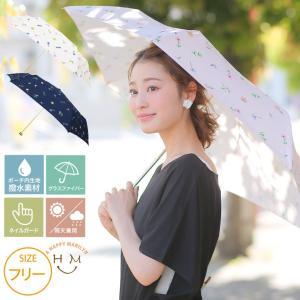 大きいサイズ レディース 傘 晴雨兼用 3段折りたたみ傘 花柄 UVカット 雨傘 日傘 軽量 かさ カサ 体型カバー 夏服 30代 40代 50代 ファッション|marilyn