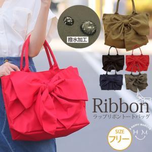大きいサイズ レディース バッグ ラップリボン トート 撥水加工 カバン 鞄 夏服 30代 40代 50代 ファッション|marilyn