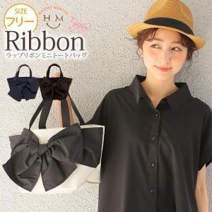 大きいサイズ レディース バッグ ラップリボン ミニトートバッグ カバン 鞄 夏服 30代 40代 50代 ファッション|marilyn