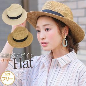 大きいサイズ レディース 帽子 中折れハット 麦わら つば広 UVカット 夏服 30代 40代 50代 ファッション|marilyn