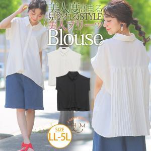 大きいサイズ レディース ブラウス 半袖 バックプリーツ シャツブラウス シャツ トップス 体型カバー 夏服 30代 40代 50代 ファッション|marilyn