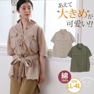 大きいサイズ レディース シャツ 半袖 綿 コットン100% ビックシルエット ワークシャツ ブラウス トップス 体型カバー 夏服 30代 40代 50代 ファッション|marilyn