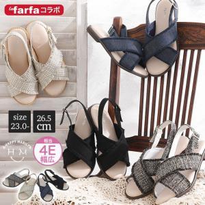 大きいサイズ レディース サンダル 幅広 4E ローヒール lafarfa バックストラップ クッション ワイド 靴 シューズ 夏 30代 40代 50代 ファッション|marilyn