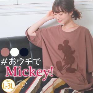 大きいサイズ レディース トップス 半袖 Tシャツ Disney ミッキー 綿100% さがら刺繍 カットソー トップス 夏服 30代 40代 50代 ファッション メール便 marilyn