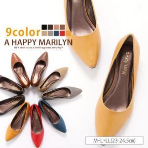 大きいサイズ レディース 靴 シンプル パンプス カラバリ豊富|marilyn