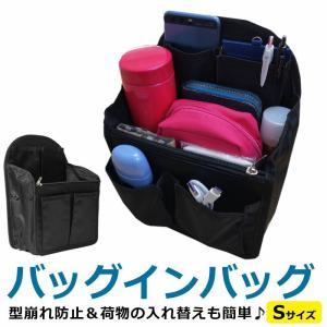 バッグインバッグ リュックインバッグ リュック 小さめ インナーバッグ b5 縦型 軽量 収納整理 ...