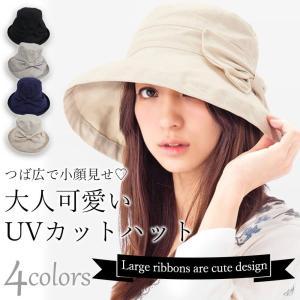 レディース UVカット ハット 紫外線対策 つば広 帽子 レディースハット 大きめ 上品 フレンチハット 綿麻 きれいめ 日よけ 折りたたみ つば先 アレンジ ベージュ|marine-blue