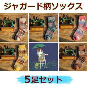 靴下 レディース 5足セット ジャガード柄ソックス ドット 暖かい おしゃれ ロークルー ソックス カラフル トレンド 大人かわいい ポカポカ|marine-blue
