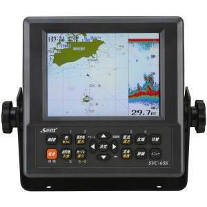 6.5型GPSプロッター&魚群探知機(SVC-65S) marine-guide