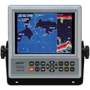 8型カラー液晶GPS・魚探「SMG-80S」 marine-guide