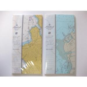 海図ノートS(英語版/日本語版)|marine-guide