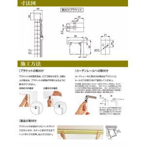 アルミブラインド オーダー/日本製 (幅161〜180cm×高さ141〜180cm)   marine0201 06