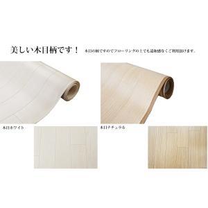 木目調ダイニングラグ(182cm×182cm) 防止カビ 抗菌 撥水 東リクッションフロアシート使用|marine0201|02