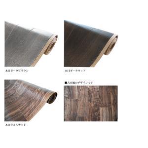 木目調ダイニングラグ(182cm×182cm) 防止カビ 抗菌 撥水 東リクッションフロアシート使用|marine0201|03