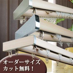 カーテンレール ダブルEX 2.0m ホワイトウッド 日本製 ★オーダーカット無料★|marine0201