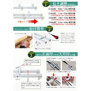 角型伸縮カーテンレールダブル ホワイト/ブラウン (1.6〜3.0m用) 【TOSO製】|marine0201|02